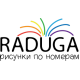 Raduga