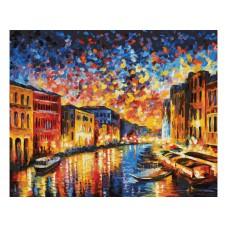 Картина-раскраска по номерам «Гранд-Канал Венеция» 40*50 см
