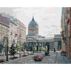Картина-раскраска по номерам «Малая Конюшенная улица» 40*50 см