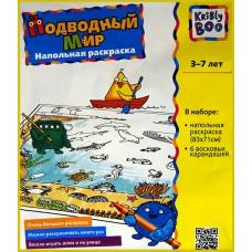 Напольная раскраска «Подводный мир» 83*71 см