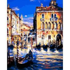 Картина-раскраска по номерам «Венецианская пристань» 40*50 см