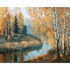 Картина-раскраска по номерам «Вот и осень пришла» 40*50 см