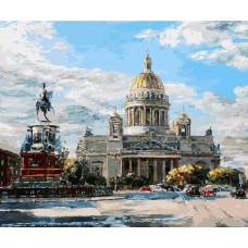 Картина-раскраска по номерам «Исаакиевская площадь» 40*50 см
