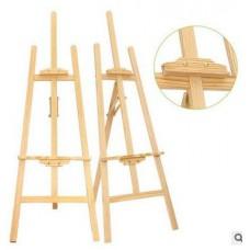 Мольберт напольный «Мольберт деревянный станковый» 145 см