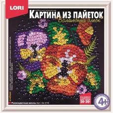 Картина из пайеток «Разноцветные виолы» 20*20 см