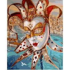 Картина-раскраска по номерам «Венецианская маска» 40*50 см